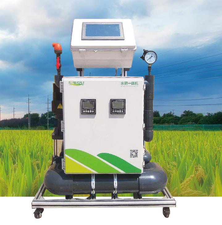 新疆有机肥专用水肥一体机