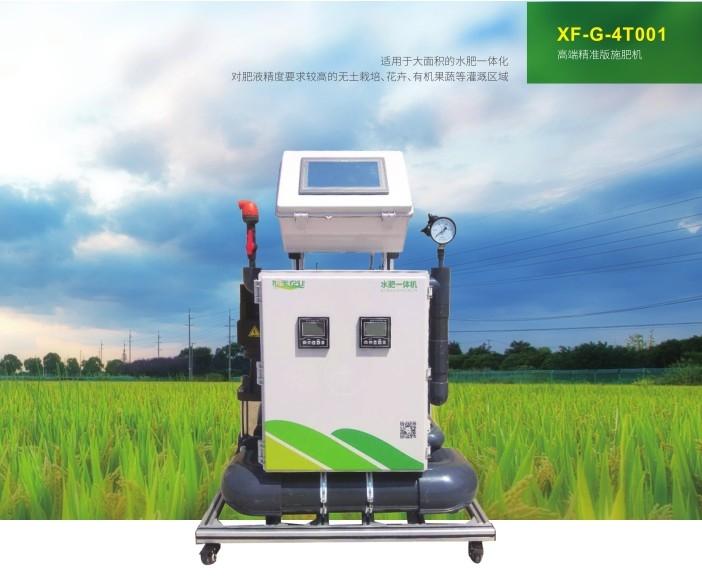 沼液专用施肥机